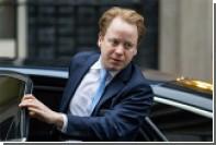 В Великобритании появился министр по борьбе с подрывной деятельностью