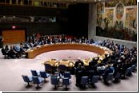 СБ ООН призвал стороны в Сирии к переговорам без предварительных условий