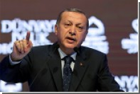 Эрдоган напомнил Нидерландам об их роли в резне в Сребренице