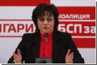 Болгарские социалисты признали поражение на выборах