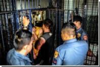 Правозащитники возмутились из-за жестокого обыска заключенных на Филиппинах