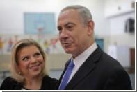 Нетаньяху отверг байки о выгнавшей его из машины жене Саре