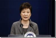 Следователи подтвердили причастность президента Южной Кореи ко взяточничеству