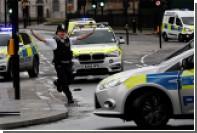 ИГ взяло на себя ответственность за теракт в Лондоне
