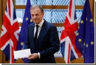 Глава Евросовета получил письмо о выходе Великобритании из ЕС