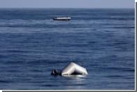 В Средиземном море затонула лодка со 150 мигрантами на борту