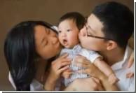 Китай предоставит семьям субсидии для рождения второго ребенка