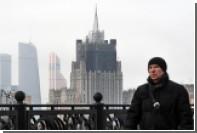 МИД России выразил сожаление из-за продления санкций ЕС