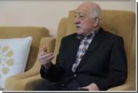WSJ узнала о встрече Флинна с властями Турции по поводу незаконной выдачи Гюлена