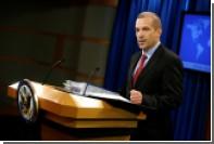 В Госдепе исключили присутствие России на встрече коалиции по борьбе с ИГ