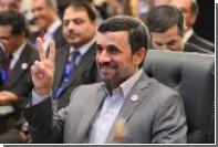 Ахмадинежад завел себе Twitter