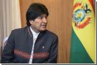 Президент Боливии разрешил вдвое увеличить площади для посева коки