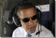 СМИ узнали о ярости Обамы из-за обвинений Трампа в прослушке