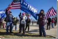 В США прошли демонстрации в поддержку Трампа