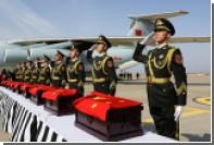 Сеул вернул Пекину останки погибших в ходе Корейской войны добровольцев