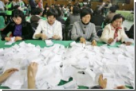 В Южной Корее назвали дату проведения досрочных выборов президента