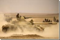 Иракская армия взяла под контроль последнюю крупную дорогу из Мосула