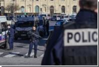 Во Франции задержаны три подозреваемые в подготовке теракта девушки