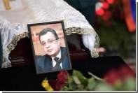 СМИ сообщили о задержании причастной к убийству посла Карлова россиянки