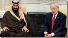 Трамп провел переговоры с саудовским принцем