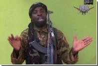Лидер «Боко Харам» опроверг освобождение пяти тысяч заложников