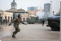 Полиция Чили разогнала бастующих шахтеров водометами и слезоточивым газом