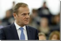 Глава Евросовета предсказал распад ЕС в случае отсутствия единства