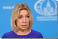 Захарова высмеяла новую информацию о причине смерти Чуркина