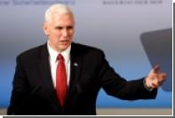 Пенс пообещал найти виновных в публикации материалов ЦРУ на WikiLeaks