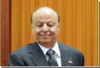 Суд в йеменской столице заочно приговорил президента Хади к смерти