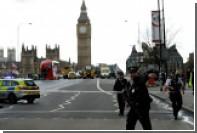 В Великобритании задержаны еще два возможных соучастника теракта в Лондоне