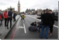 Стали известны детали теракта у британского парламента