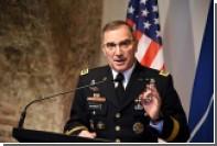 Американский генерал заявил о возможной российской помощи «Талибану»