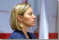 Евросоюз заявил о нарушении Минском демократических обязательств