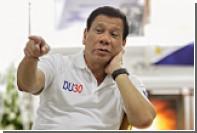В парламент Филиппин поступило требование об импичменте Дутерте