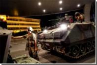 В Турции начался судебный процесс над путчистами