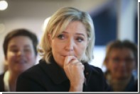 Марин Ле Пен предрекла кончину Евросоюза