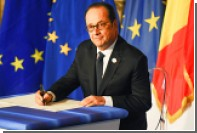 Олланд пообещал посвятить последние дни у власти борьбе с популизмом