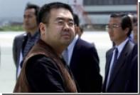 Тело Ким Чен Нама вернут КНДР