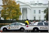 Мужчину с рюкзаком задержали у входа в Белый дом