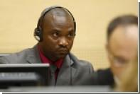 МУС присудил 297 жертвам конголезского повстанца по 250 долларов