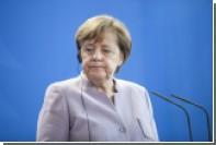 Меркель призвала исправить ошибки Евросоюза