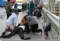 СМИ сообщили о гибели двух человек в результате теракта в Лондоне