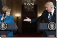 Трамп поведал об «огромных долгах» Германии перед США и НАТО