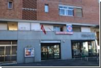 У коммунистов в Италии украли бюст Ленина