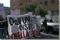 Итальянские студенты устроили потасовку с полицейскими