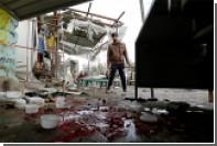 При взрыве в шиитском квартале Багдада погибли 23 человека