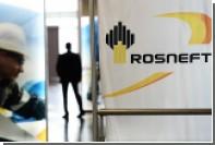 Суд одновременно признал вину и снял наказание с РБК по иску «Роснефти»