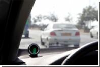 Intel решила приобрести разработчика автомобильных систем безопасности