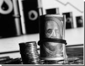 Повышение ставки ФРС создает предпосылки для ослабления рубля